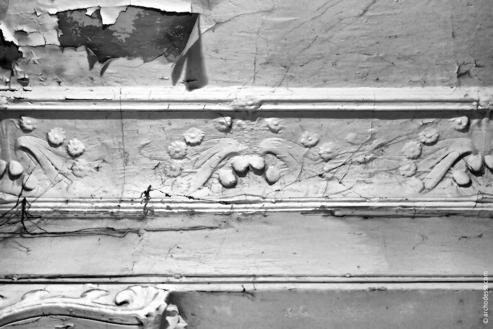 Fragment du chapiteau moulé