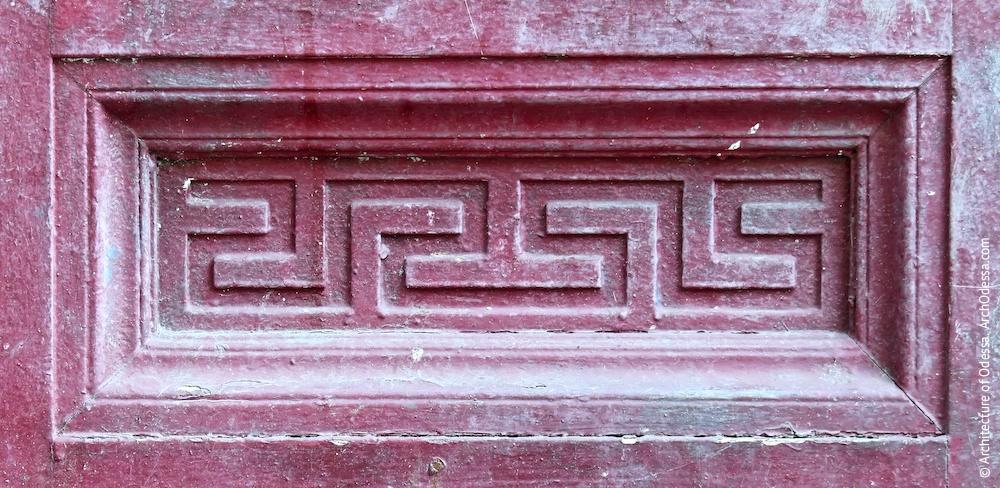 Двері правобічного під'їзду, різьблена фільонка з симетричним меандром
