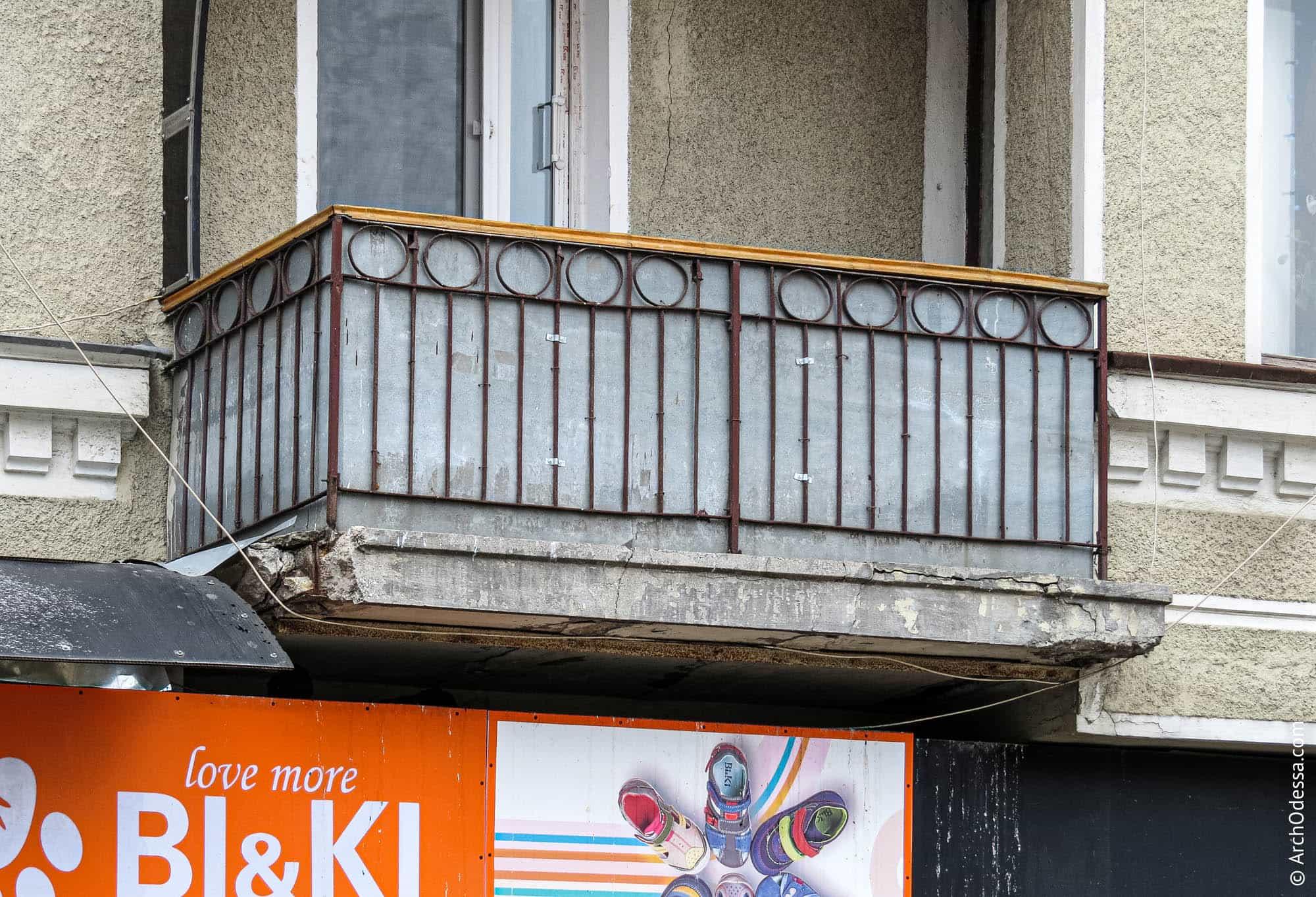 Балкон со стороны Греческой площади