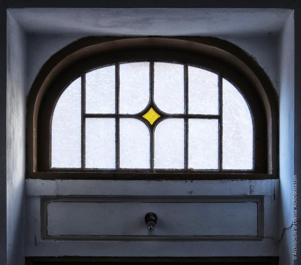 Окно-фрамуга